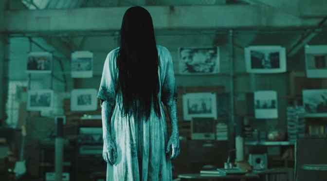 Rings (2016/17) Review